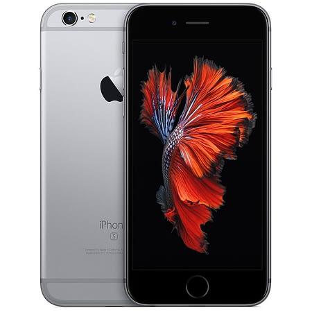 Prix réparation iPhone 6S Plus par Alloréparation