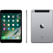 Prix réparation iPad Mini 4 par Alloréparation